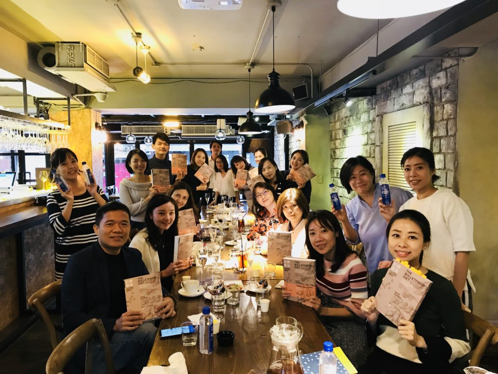 JK STUDIO vs 娘子軍紅酒讀書會
