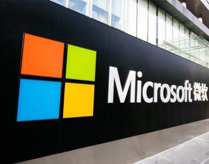 微軟Microsoft部門聚餐包場