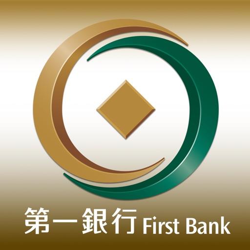 金融國家隊來了!第一個在JK包場聚餐的銀行 - 第一銀行