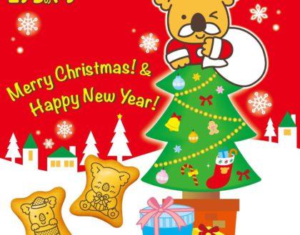 LOTTE 樂天製菓 x JK STUDIO新義法料理 / 聖誕聚餐包場